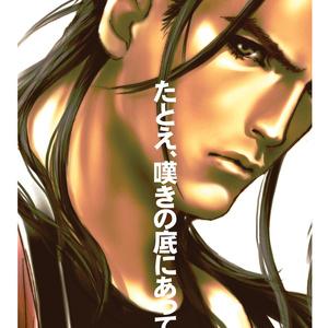無料ダウンロード版/FFX vol.6
