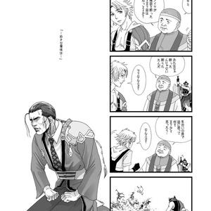 無料ダウンロード版/FFX vol.7