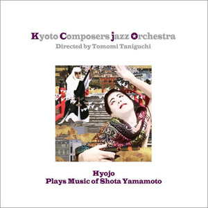 [CD+DL] Hyojo / KCJO (Big Band)