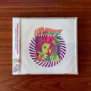 Rock you / 京都コンポーザーズジャズオーケストラ 5th Album