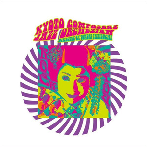 [CD] Rock you / 京都コンポーザーズジャズオーケストラ 5th Album