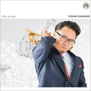 [CD+DL] With Strings / Yoon Fasong (ジャズ×弦楽四重奏)