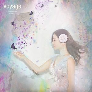 Voyage / 西濱由有
