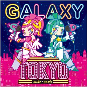 GALAXY TOKYO【CD版】