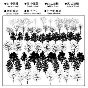 植物ブラシセット28種!決定版!
