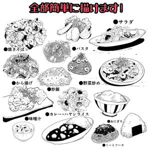 実践!料理食材ブラシセット