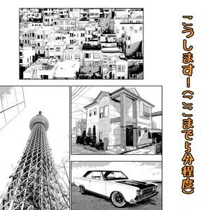 PHOTOSHOP線画抽出アクションで漫画背景画を速攻で描き上げよう!