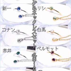 6/23裏稼業 お品書き<西1・カ41a>