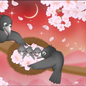 ポストカード135 桜の奏でる子守唄