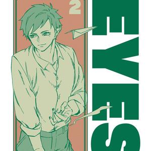 EYES(2)