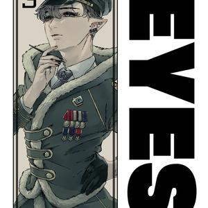 EYES(3)