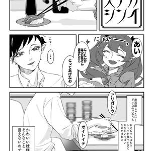 【DL版】EYES(1)