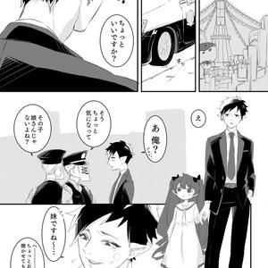 【DL版】EYES(2)