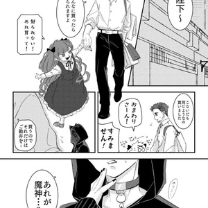 【DL版】EYES(4)