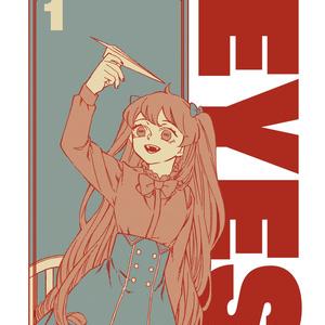 EYES(1)