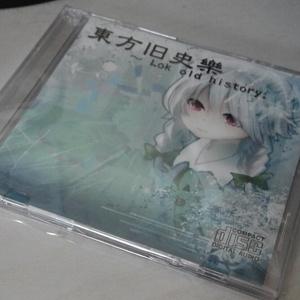【CD版】東方旧史樂 ~ Lok old history.
