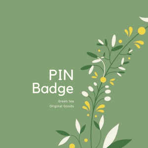 Green tea PIN badge