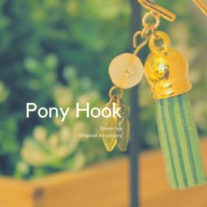 Pony Hook
