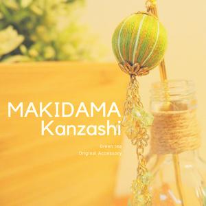 MAKIDAMA Kanzashi