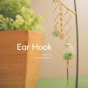 Touken Ranbu Motif Ear Hook