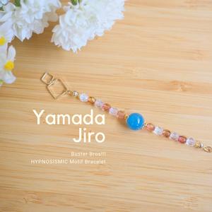 HYPNOSISMIC Motif Bracelet