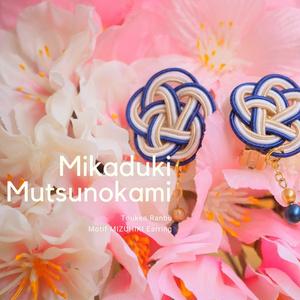 Touken Ranbu Motif MIZUHIKI Earring