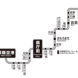 路線図のりつぶしノート 九州・沖縄編