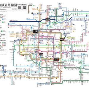 大阪府鉄道路線図 2021