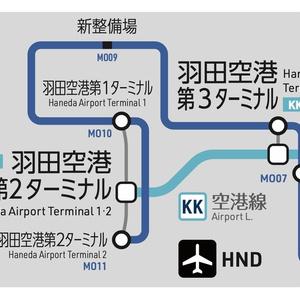 【SALE】東京都鉄道路線図 2020