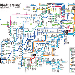 【アウトレット】神奈川県鉄道路線図 2019