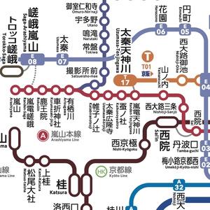 【アウトレット】京都府鉄道路線図 2019