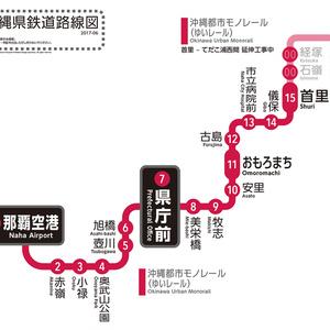 【アウトレット】沖縄県鉄道路線図 2017