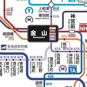 【アウトレット】愛知県鉄道路線図 2019