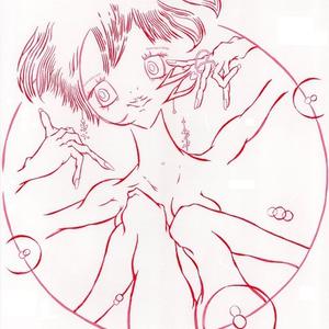 捺印マット - 105 x 95 (mm) 赤い刻