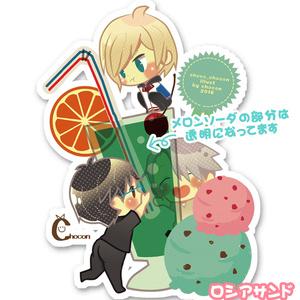 ユーリ!!! on ICE メロンソーダなアクキー