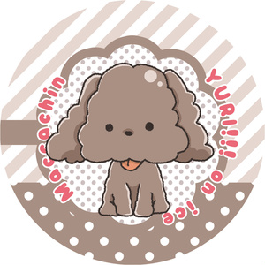 ユーリオンアイスカンバッチ 犬w
