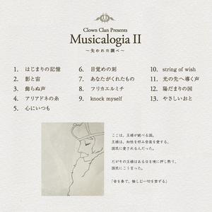 Musicalogia II ~失われた調べ~