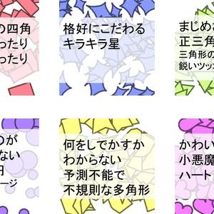 おそ松さん イメージパターンA iPhoneケース