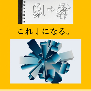 クリエイティブコーディング メイキングブック