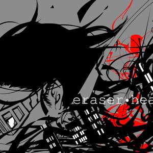 缶バッヂ_eraser・head