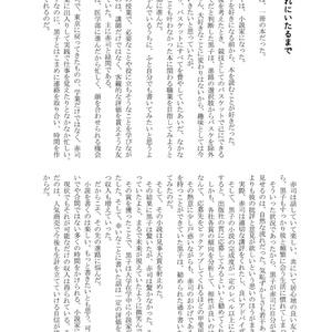 【赤黒前提】影ステ