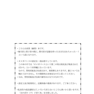 【赤黒(赫黒)】ずがたか!(再版)
