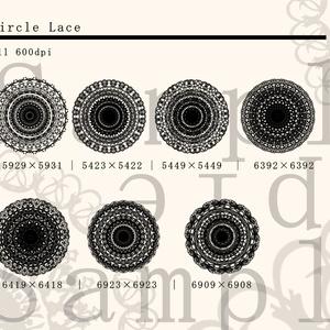 レース素材3/Lace material 3