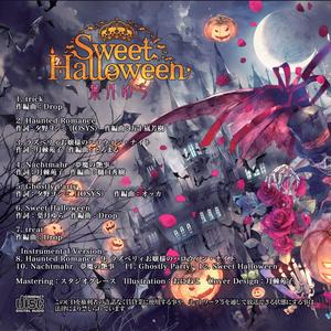 Sweet Halloween(wav音源&歌詞カードjpgをzip形式)