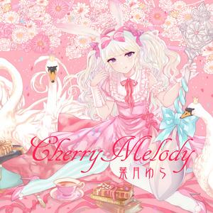Cherry Melody(wav音源&歌詞カードjpgをzip形式)