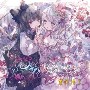 Secret Rose Garden(wav音源&歌詞カードjpgをzip形式)