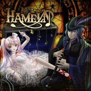 HAMELN(音楽wav&歌詞)