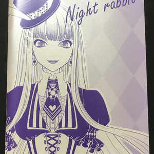 Nightrabbit