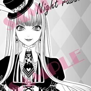 【ダウンロード】Nightrabbit
