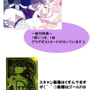 アナログペン画集 RⅡ
